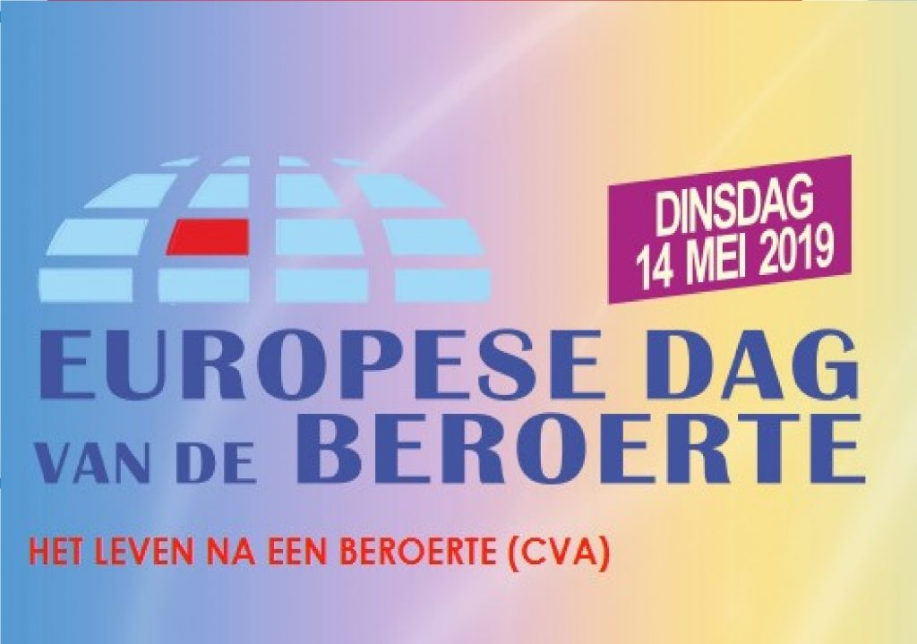 Europese Dag van de Beroerte dinsdag 14 mei 2019