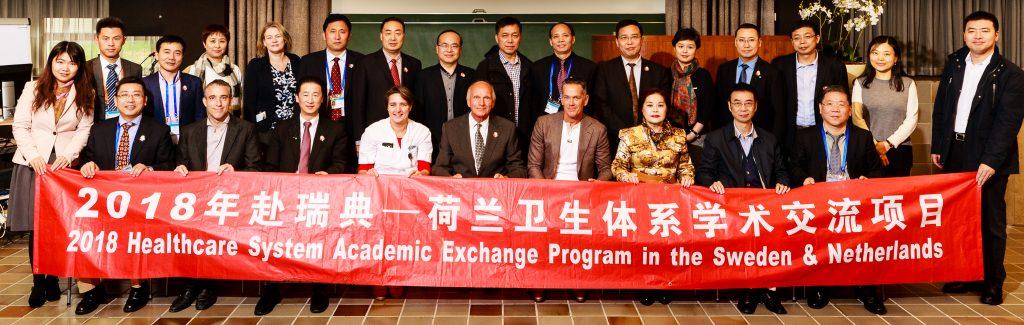 Uitwisseling met Chinese ziekenhuisdirecteuren